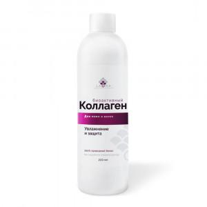 Бустер биоактивный Коллаген