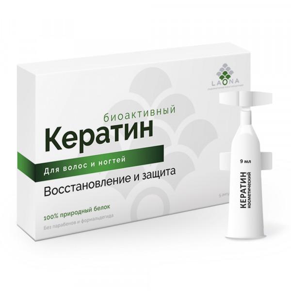 Бустер биоактивный Кератин